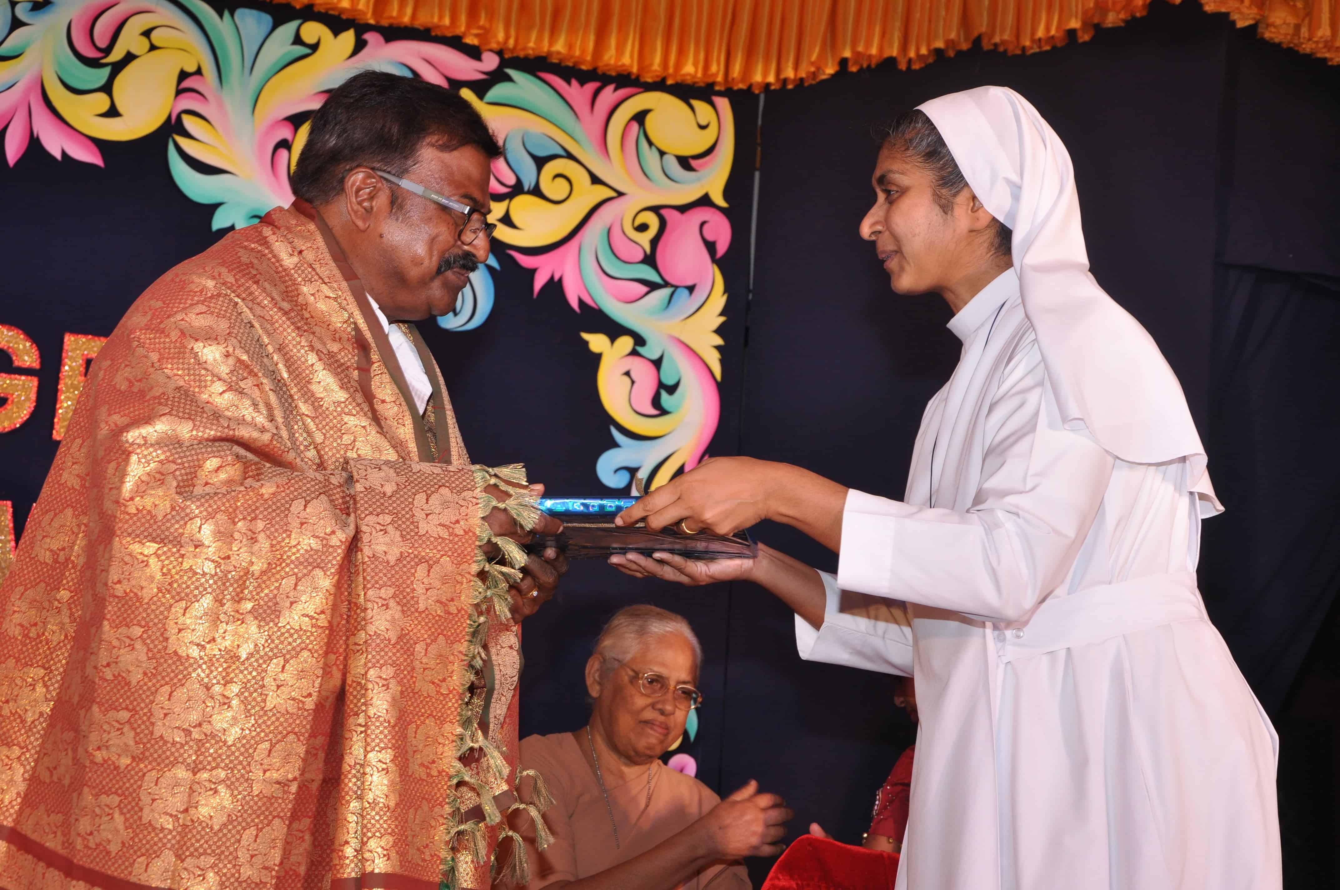 Annual Day 2015 – 2016